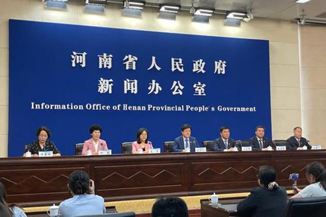 """河南省教育厅副厅长谈中小学生减负:""""双减""""关键在校内"""