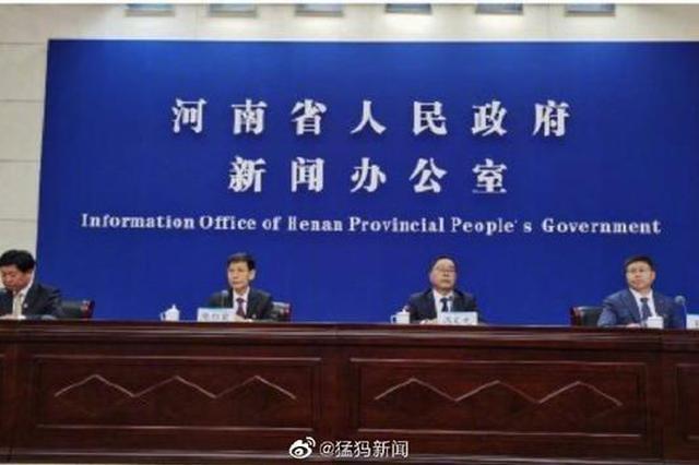城镇人口反超农村!河南乡村人口10年减少1352.3万人