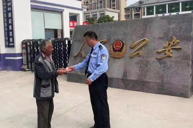 患病老人违规种罂粟被罚100元 为何又从民警手中接过了200元?