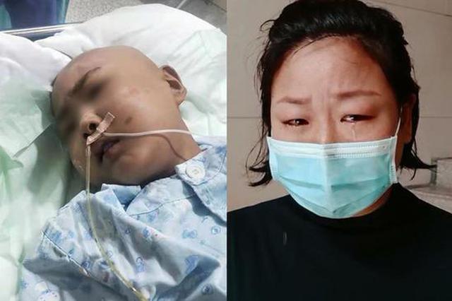 血癌少年抗癌花销百万 术后再遇复发急哭母亲