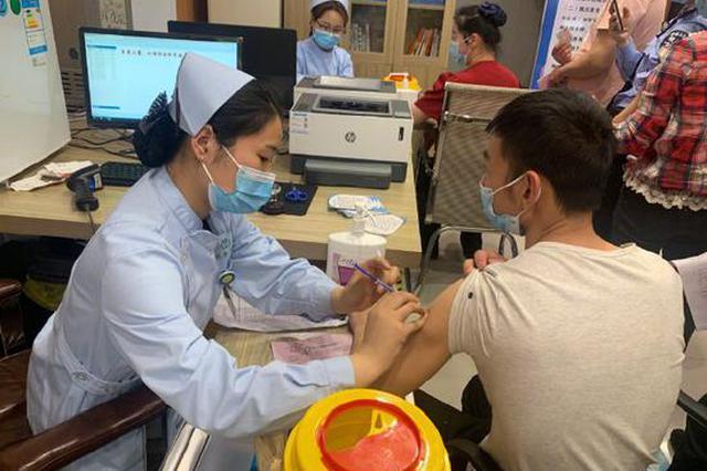 端午假期 郑州市民可正常接种新冠疫苗