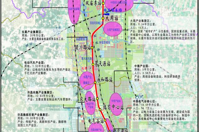 速看!郑许市域铁路许昌段11个站点拟命名方案公示