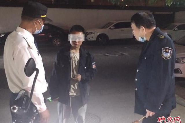 无电话无住址半夜进家属院借钱 郑州17岁男孩遭拒后吵闹多时