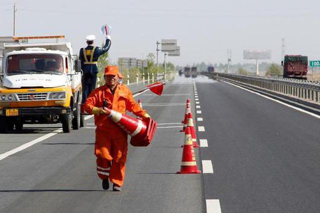 注意!京港澳高速新乡至郑州段即将养护施工为期7个月