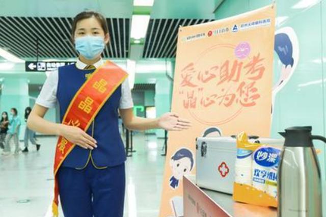 高考期间考生可凭准考证免费坐郑州地铁