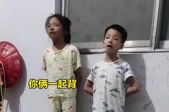 两孩子浪费粮食 母亲罚背一百遍《悯农》 去农田捡麦子