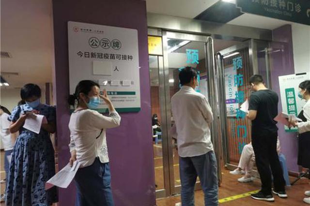 速看!河南省疾控中心发布7点端午节提醒