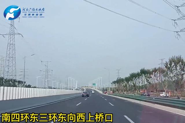 郑州南四环部分限高架有损坏 通行请小心