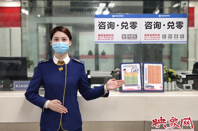 郑州地铁压缩行车间隔 保障端午小长假市民出行