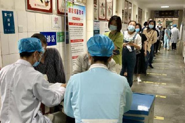 6月10日起 河南省集中开展新冠疫苗第二剂次接种