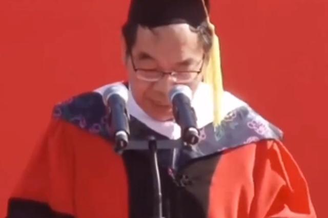 河南大学教授变身段子手!毕业演讲金句燃爆全场