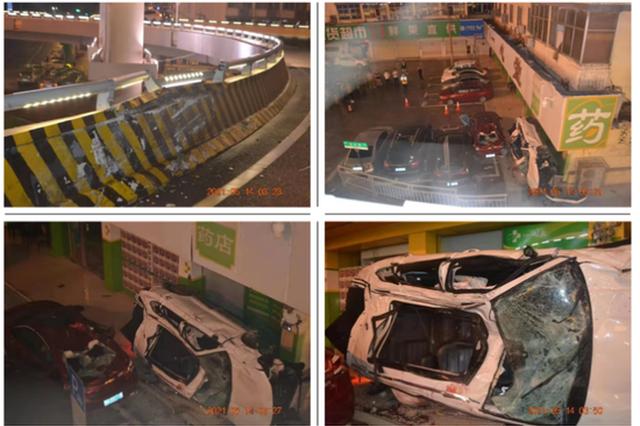 河医立交桥一轿车坠桥3死1伤 警方通报:驾驶员无证酒驾