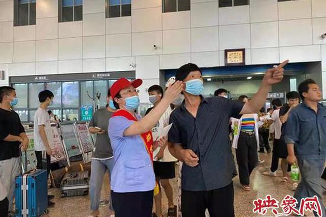 端午假期,郑州客运北站客流平稳学生流成主力军