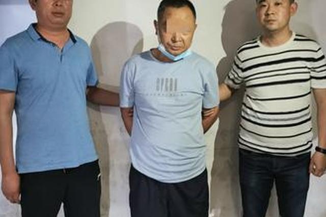 郑州警方破获一起诈骗案件 嫌疑人专盯带金首饰的老奶奶