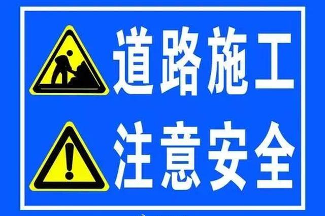 郑州花园路与农业高架桥交叉口施工 请规划好出行路线