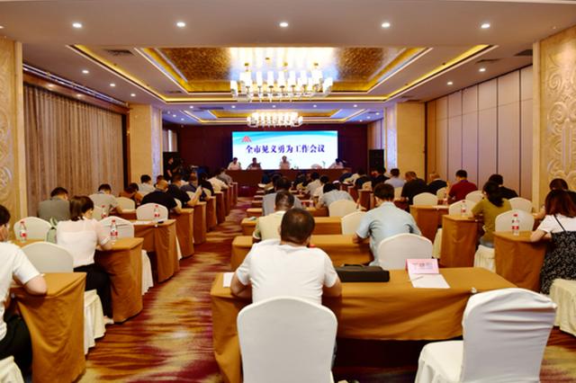 郑州16个区、县(市)已全部成立见义勇为协会