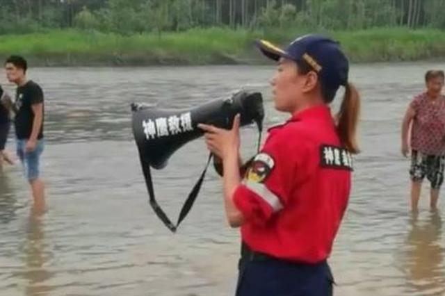 洛阳救援女队长喊话戏水顽童:再不上来 让老师来领你