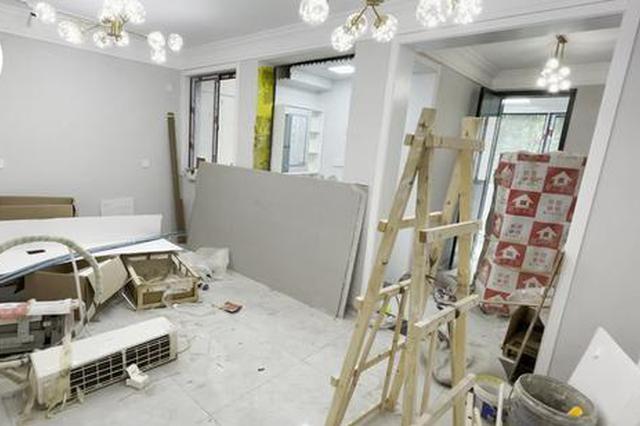 郑州男子婚房装修工期拖延7个月 装修烂尾后公司失联?