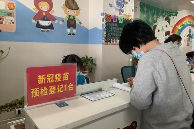 单日突破57万剂次!郑州市新冠疫苗接种创新高!