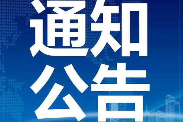 最长60小时 郑州市俩区域上午停水 涉及多个单位和小区