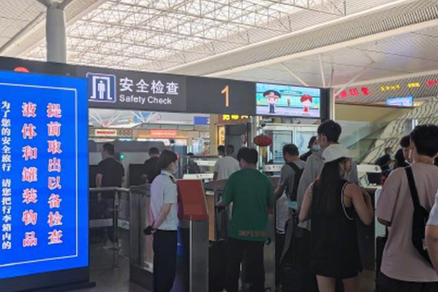 """今日起 郑州站对赴京旅客实行""""二次安检"""""""