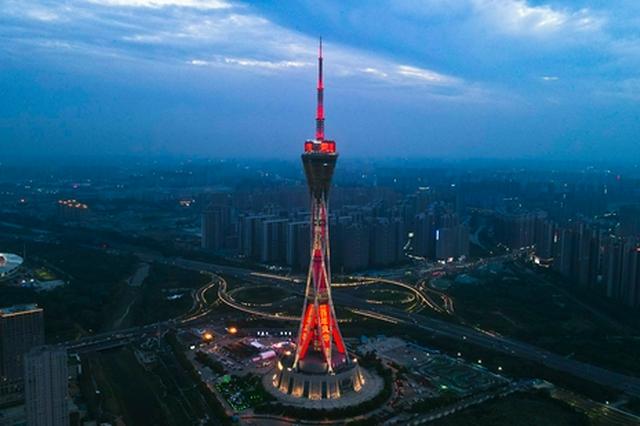 郑州夜景(图)