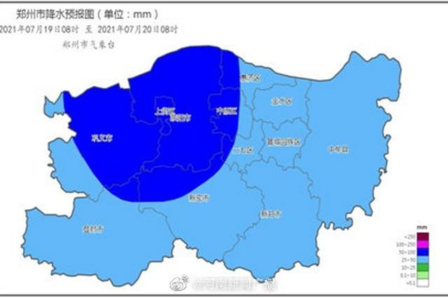 强降水到来!7月18日到19日郑州有大到暴雨