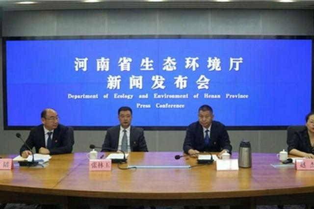 污染担责 精准管控 《河南省土壤污染防治条例》10月1日开始实