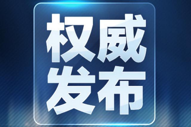 河南发布1号指挥长令 全力防范应对强降雨灾害天气