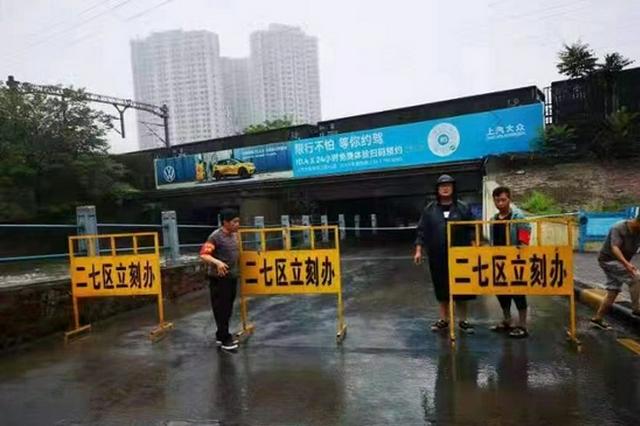 1080余人 57支防汛抢险队 郑州城管系统积极应对强降雨