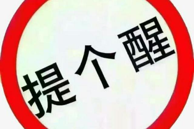 城防办@全体郑州人 暴雨预警!雷雨天安全出行请注意
