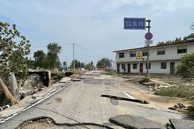 河南交通部门累计搜救转移人员3.17万余人、运送物资5300余件