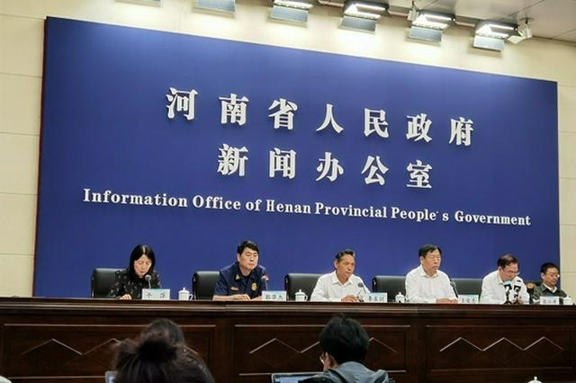 郑州:全市受灾城市桥涵、隧道预计25日前全部通行