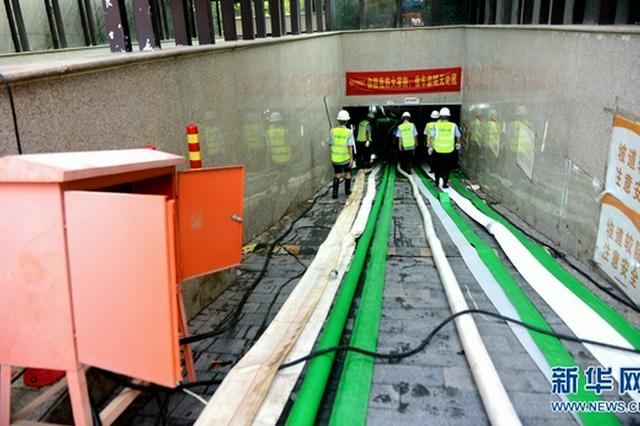 郑州:全力抢险救灾 加快恢复生产生活秩序