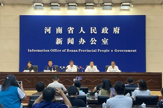 河南消防已营救被困人员41055人