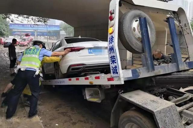 郑州暴雨后找不到爱车?车主可到以下地点或打这些电话查询