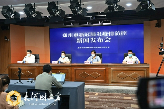 郑州市六院已分流患者447人 分流人员实施单人单间隔离