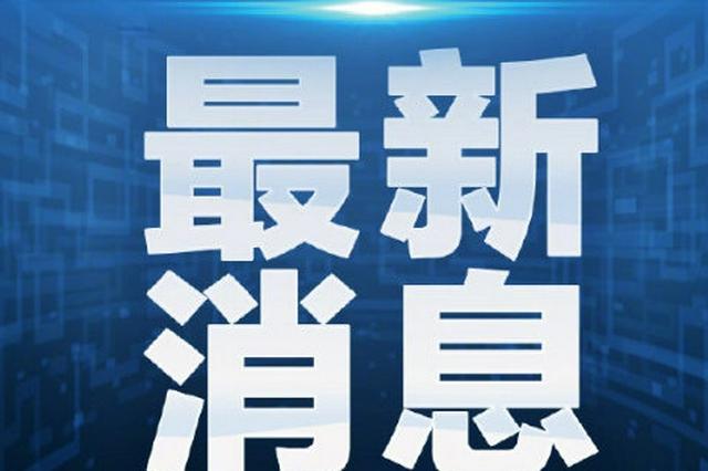 从郑州市区前往各区县需检测报告吗 去其他省辖市还要再进行检