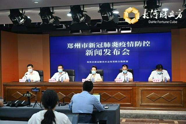 郑州六院转出病人将严格实施单人单间医学观察