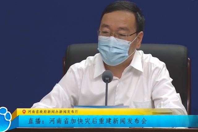 河南全省灾区清理工作累计出动环卫工人40多万人次