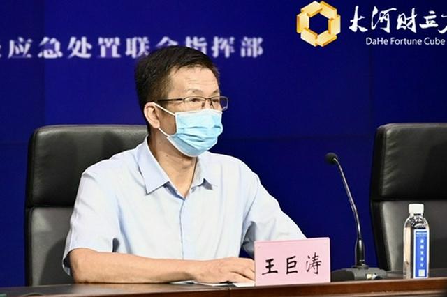 郑州市区小学新生入学报名将改为线上
