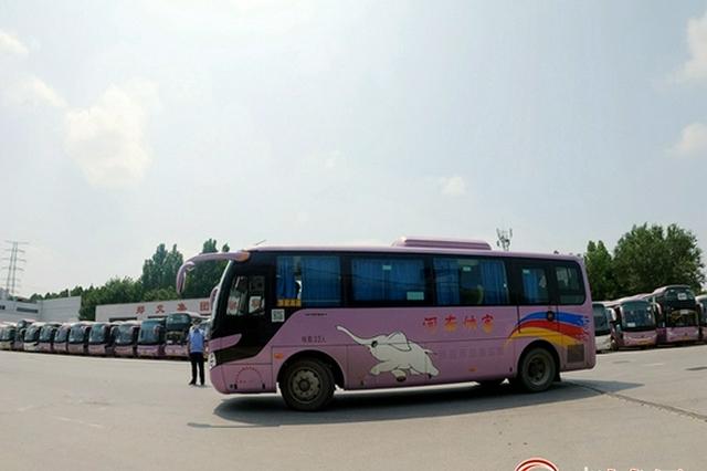 今起 郑州各汽车站暂停所有班次
