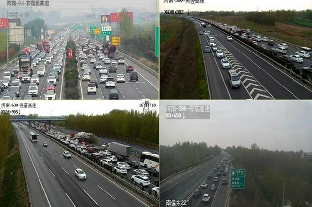 中秋节高速公路通行不免费!河南发布中秋假期出行提示