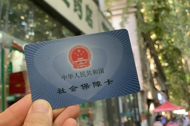 """河南郑州:""""一卡通用 一码通城""""——市民卡优惠上线"""