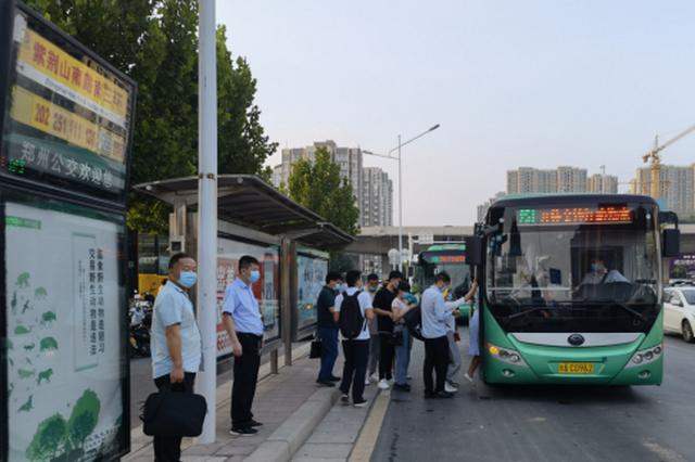 运营时间是否合理…… 郑州公交面向市民征集意见建议