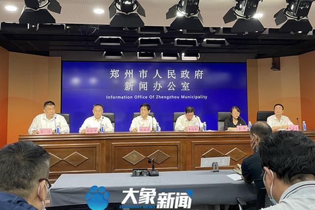 @郑州业主 新版《郑州市物业管理条例》 下月开始实施