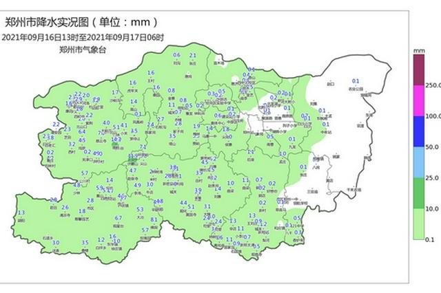 郑州市出现小到中雨 20号之前降雨持续