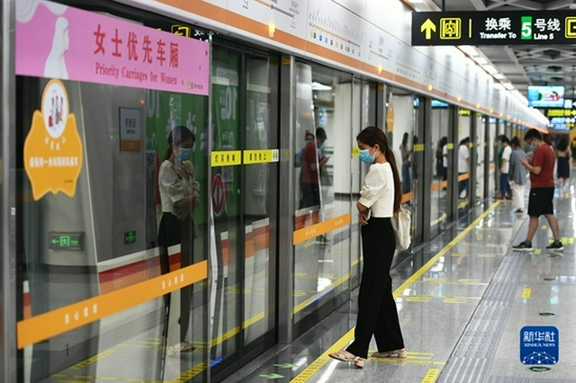 郑州地铁调整运能全力保障乘客节日出行