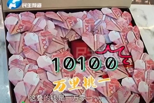 郑州公交司机捡到月饼礼盒,打开一看里面竟全是百元钞票!真