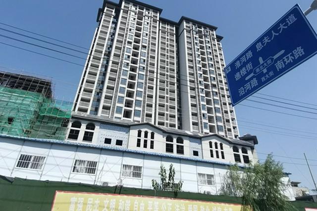 息县某旧城改造项目拆除8年仍未交房 且拖欠两年补助